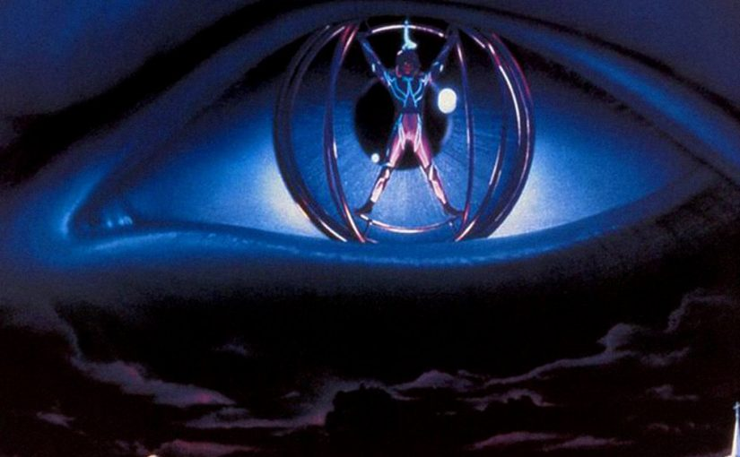 """Poster for the movie """"The Lawnmower Man"""""""